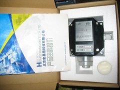 <b> CPR-G9氢气H2检测探头(0-1000ppm)</b>