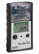 英思科GasBadge Plus气体检测仪CO/H2S/O2