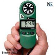 美国NK5916-NK2000防水型便携风速气象测定仪