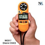美国NK5917-NK2500防水型风速气象测定仪