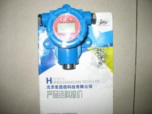 HCX-500 H2S固定式硫化氢气体检测仪