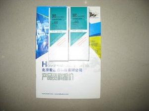 苯酚检测管60 Phenol C6H5OH