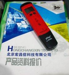 HI98128防水笔式酸度计-宏昌信