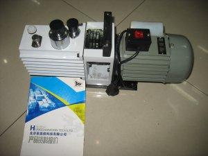 2XZ-4旋片式真空泵