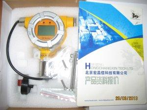 GT1020智能气体报警仪
